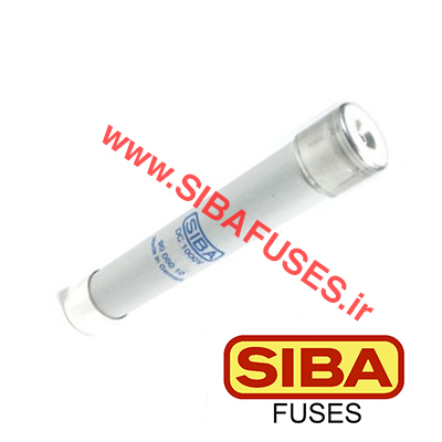 فیوز 9008110.20 | فیوز استوانه ای SIBA | فیوز قطع سریع SIBA | فیوز 20x127
